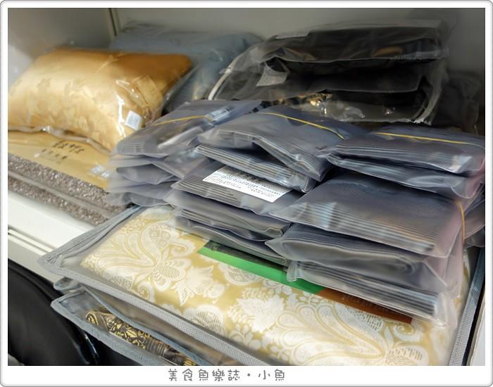 【生活好物】竹炭纖維保健系列/運動用品/護具 @魚樂分享誌