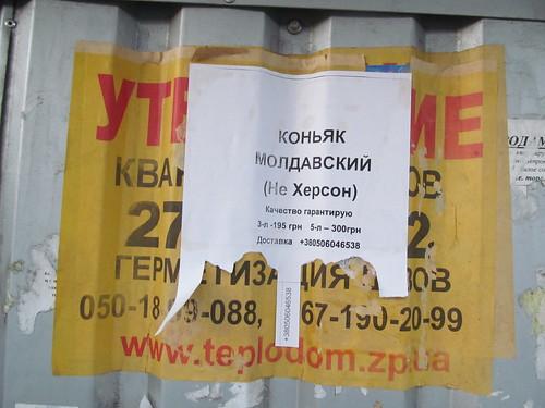 Konyak_na_razliv 023