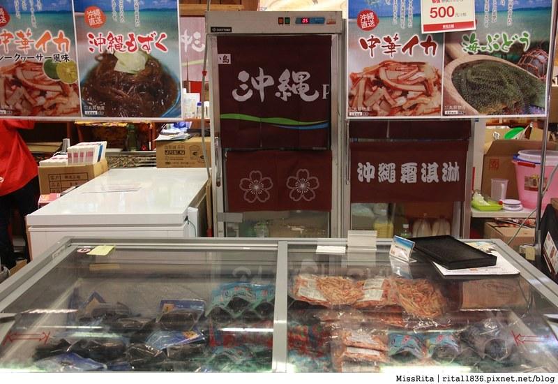 台中活動 2016日本商品展 台中新光三越活動 新光三越日本展 史上最強日本商品展 新光三越日本美食 熊本熊快閃47