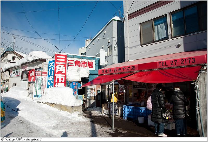 Day3 - 小樽三角市場-TAKINAMI商店