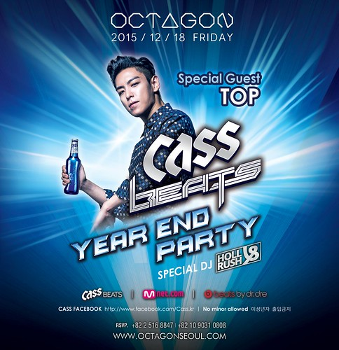 TOP - Cass Beats Year End Party - Poster - 18dec2015 - Cass(카스) - 01