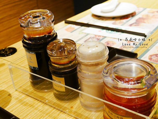 台北車站餐廳美食推薦添好運港式飲茶港式料理 (4)
