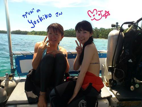 MJ&Yoshiko-1