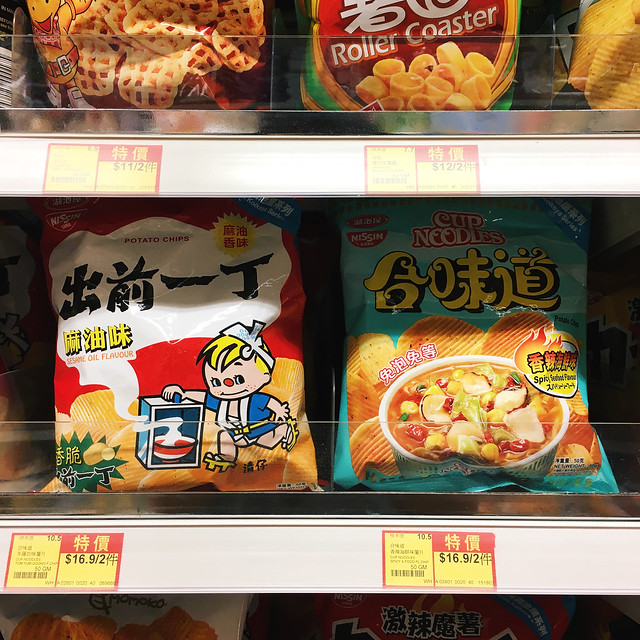 Hong Kong Instant Noodles - Nissin Koikeya Series Sesame Oil Flavour and Spicy Seafood Flavour Potato Chips