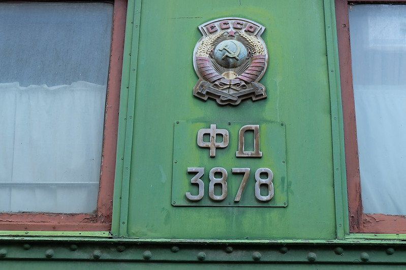 Stalin's train car bears the CCCP Soviet Railways logo
