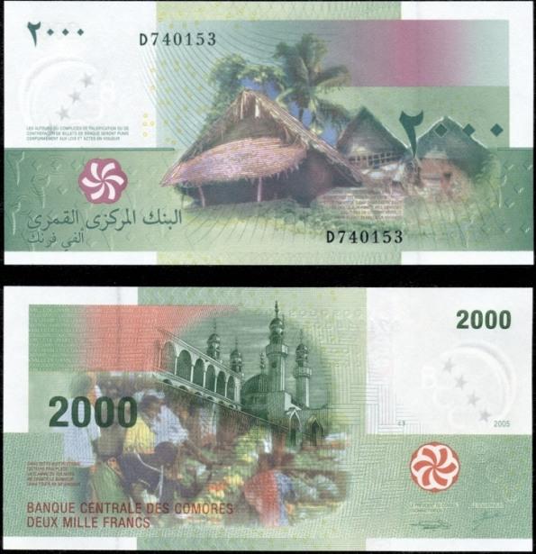 2000 Frankov Komory 2005, Pick 17