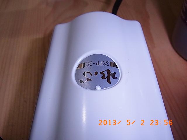 RIMG0022
