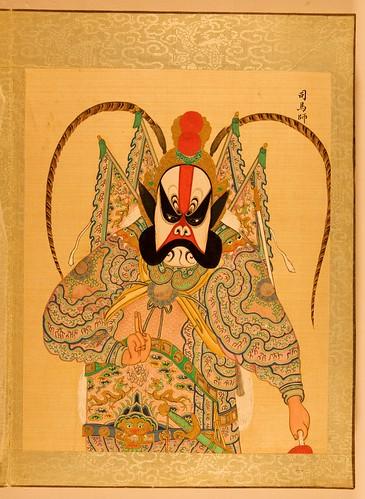 011-Álbum de caras de la ópera de la Oficina de la Gran Paz-1851-1911-Biblioteca Digital Mundial