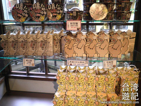 taiwan trip blog taichung xitou monster village fengjia night market (55)