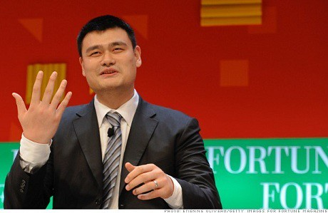 June 8th, 2013 - Yao Ming is interviewed at the Fortune Global Forum in Chengdu, China