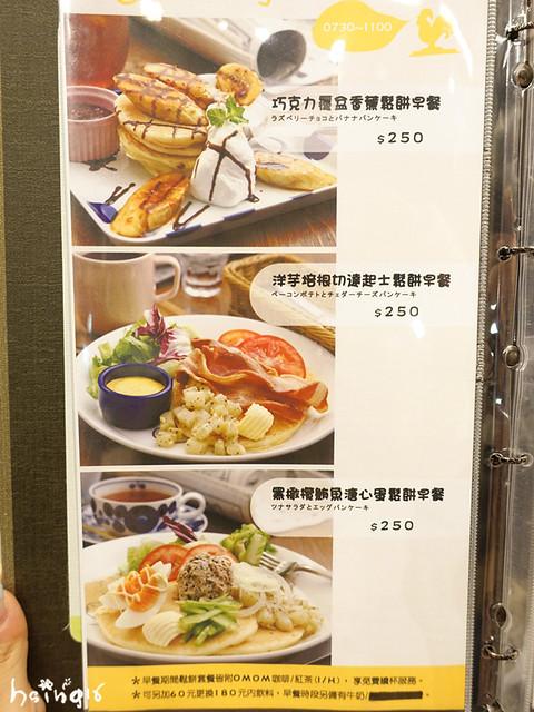 DSC00150_副本