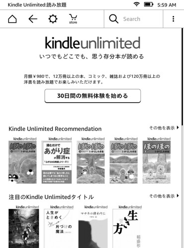 kindleunlimited on kindle