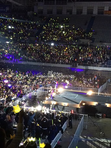 G-Dragon, Seung Ri & Tae Yang - V.I.P GATHERING in Harbin - Aws- - 01