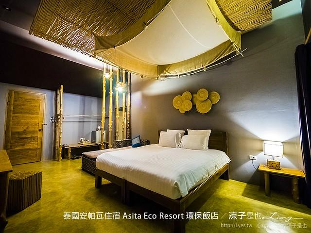 泰國安帕瓦住宿 Asita Eco Resort 環保飯店 55