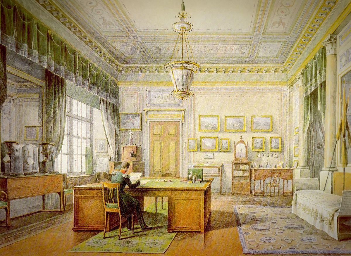 Study, 1837