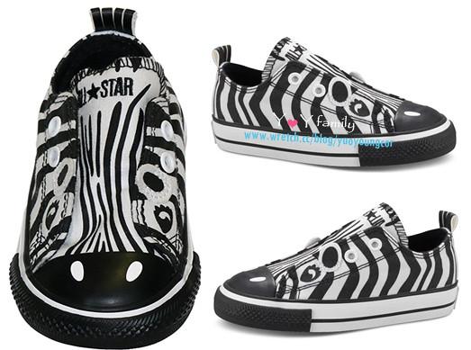 converse-zebra
