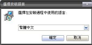 2013-05-05_220102