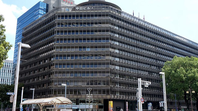 Chunichi_Building