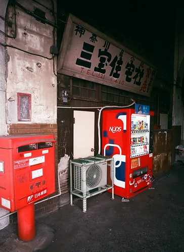 Kokudou & Azabu_003