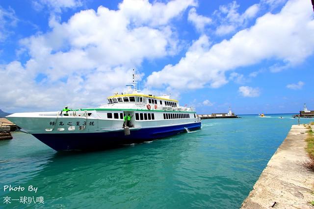 蘭嶼-交通35