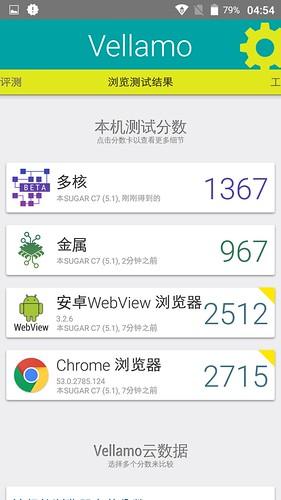 Screenshot_20160929-045448
