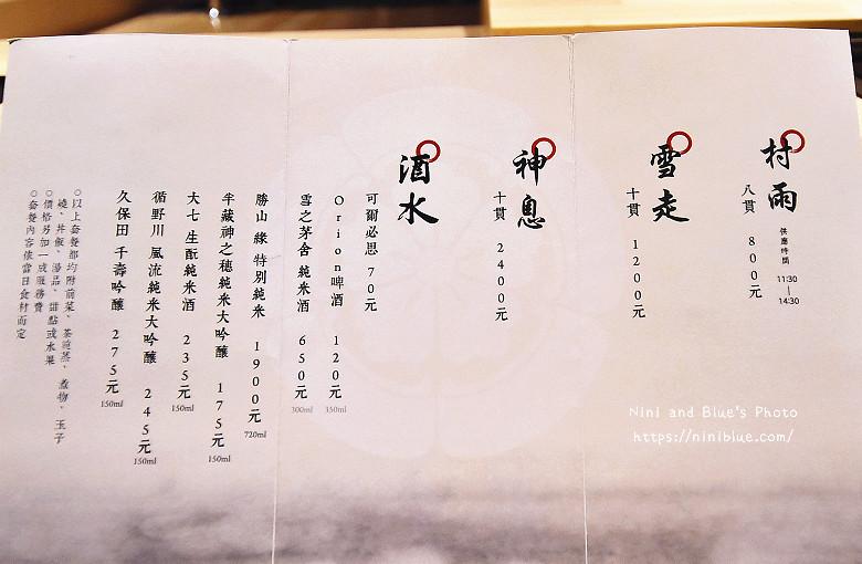 台中江戶前握壽司一貫入魂精誠日式料理04