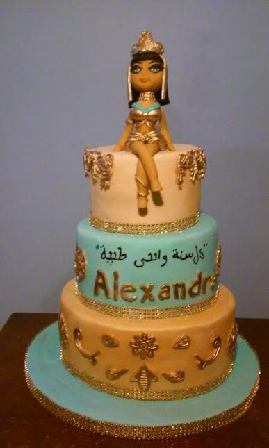 Superb Amazing Cakes From The Worlds Super Talented Cake Decorators Funny Birthday Cards Online Necthendildamsfinfo