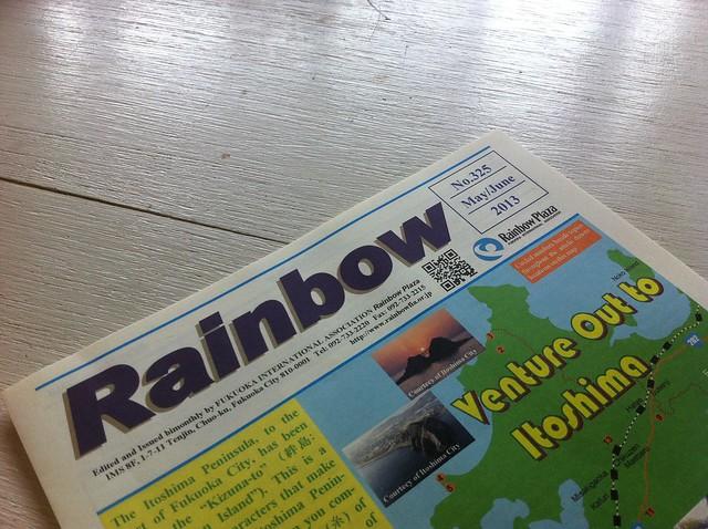 Rainbow No. 325