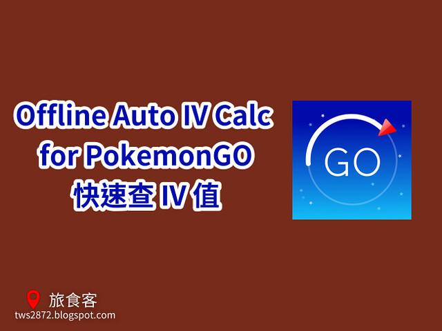 Offline Auto IV Calc for PokemonGO