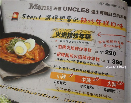 魷魚大叔_001