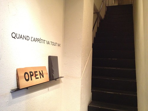 入り口@カラペティ・バトゥバ