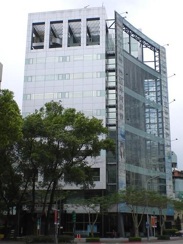 外交及國際事務學院