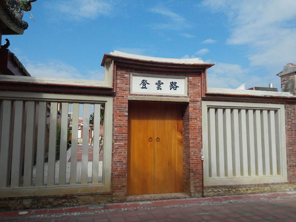 高雄鳳山鳳儀書院 (1)