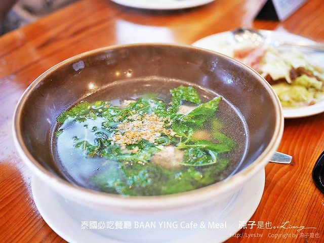 泰國必吃餐廳 BAAN YING Cafe & Meal 2