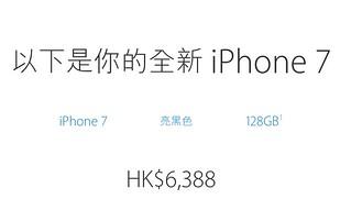 iphone7_04