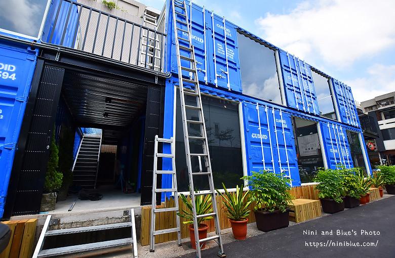 Cuboid台中人氣貨櫃冰飲藍色貨櫃21
