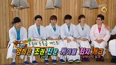 Happy Together S3 Ep.294