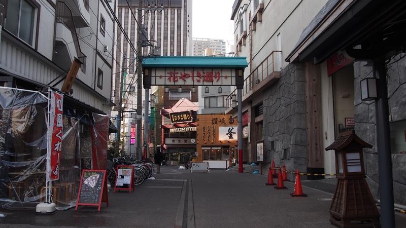 Tokyo Honeymoon 2013_day06_149