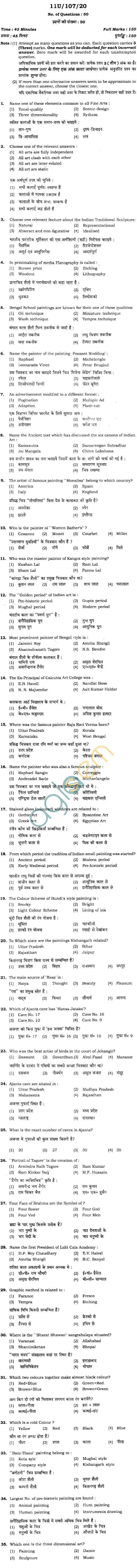 BHU UET 2011 B.F.A Question Paper
