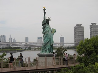 Tokyo also has a statue of liberty