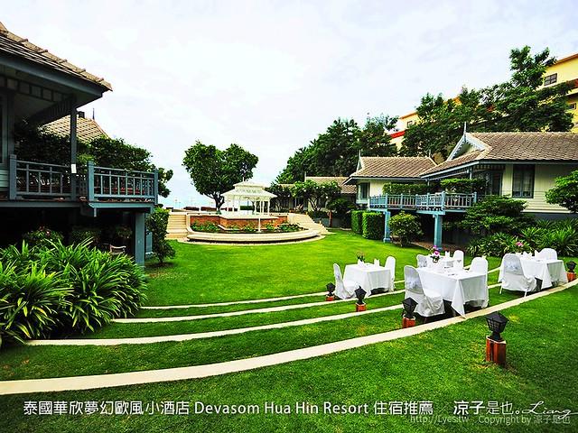 泰國華欣夢幻歐風小酒店 Devasom Hua Hin Resort 住宿推薦 40