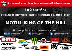 Motul King of the Hill