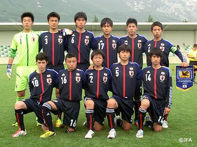 U16イタリア大会 日本優勝 キタ――(゚∀゚)――!!