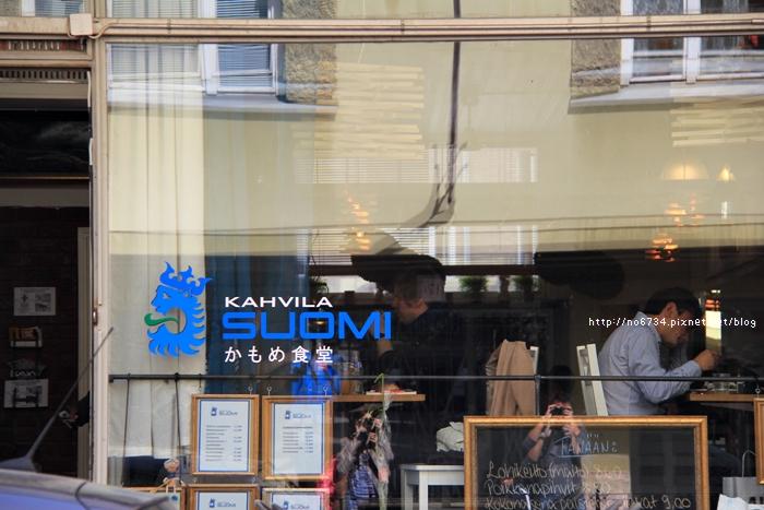 20120612_Helsinki_0552 F