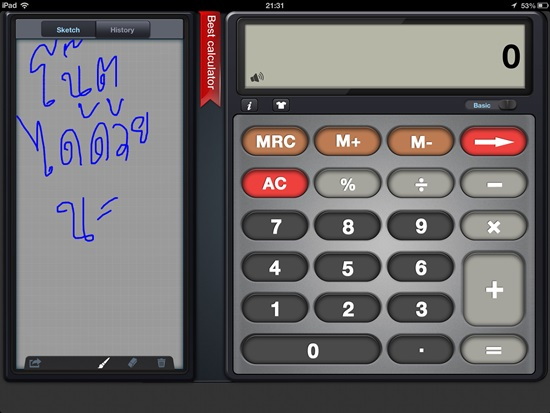 iPad Calculator