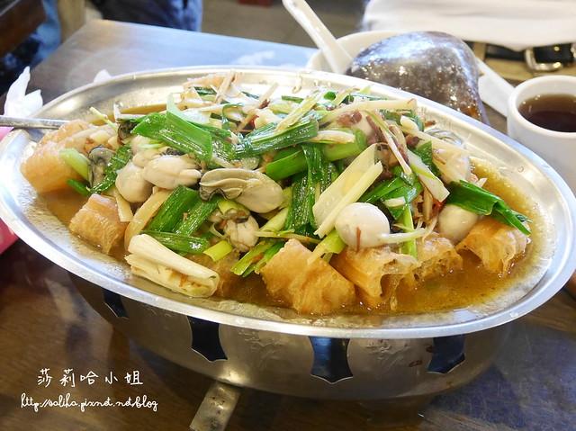 板橋六必居鮑魚粥 (6)