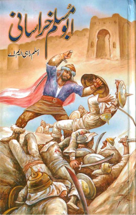 Abu Muslim Khorasani Complete Novel By Aslam Rahi MA