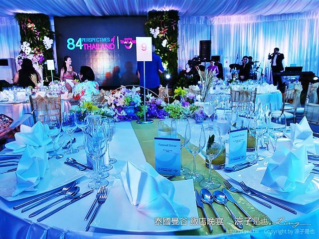 泰國曼谷 飯店晚宴 42