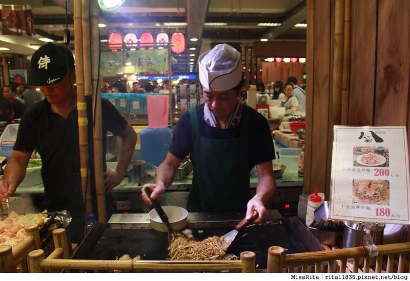 台中活動 2016日本商品展 台中新光三越活動 新光三越日本展 史上最強日本商品展 新光三越日本美食 熊本熊快閃30