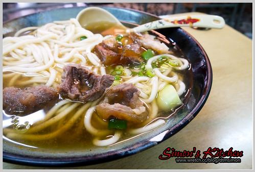 中壢周記牛肉麵店04